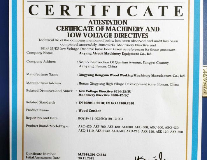 CE认证-scaled